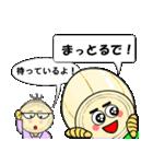 らっちゃん と きょーちゃん (鳥取弁)(個別スタンプ:9)