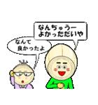 らっちゃん と きょーちゃん (鳥取弁)(個別スタンプ:10)