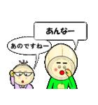 らっちゃん と きょーちゃん (鳥取弁)(個別スタンプ:11)