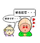 らっちゃん と きょーちゃん (鳥取弁)(個別スタンプ:12)