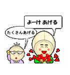 らっちゃん と きょーちゃん (鳥取弁)(個別スタンプ:13)