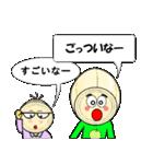 らっちゃん と きょーちゃん (鳥取弁)(個別スタンプ:14)
