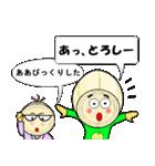 らっちゃん と きょーちゃん (鳥取弁)(個別スタンプ:15)
