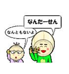 らっちゃん と きょーちゃん (鳥取弁)(個別スタンプ:16)