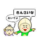 らっちゃん と きょーちゃん (鳥取弁)(個別スタンプ:17)