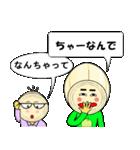 らっちゃん と きょーちゃん (鳥取弁)(個別スタンプ:19)