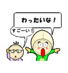 らっちゃん と きょーちゃん (鳥取弁)(個別スタンプ:21)