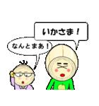 らっちゃん と きょーちゃん (鳥取弁)(個別スタンプ:22)