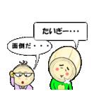 らっちゃん と きょーちゃん (鳥取弁)(個別スタンプ:25)