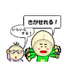 らっちゃん と きょーちゃん (鳥取弁)(個別スタンプ:26)