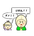 らっちゃん と きょーちゃん (鳥取弁)(個別スタンプ:27)