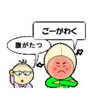 らっちゃん と きょーちゃん (鳥取弁)(個別スタンプ:29)