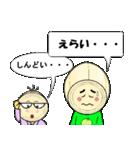 らっちゃん と きょーちゃん (鳥取弁)(個別スタンプ:30)