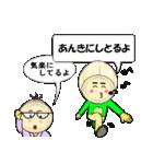 らっちゃん と きょーちゃん (鳥取弁)(個別スタンプ:31)