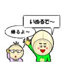らっちゃん と きょーちゃん (鳥取弁)(個別スタンプ:32)