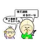 らっちゃん と きょーちゃん (鳥取弁)(個別スタンプ:33)