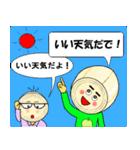 らっちゃん と きょーちゃん (鳥取弁)(個別スタンプ:34)