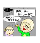 らっちゃん と きょーちゃん (鳥取弁)(個別スタンプ:37)