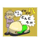 らっちゃん と きょーちゃん (鳥取弁)(個別スタンプ:38)