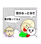 らっちゃん と きょーちゃん (鳥取弁)(個別スタンプ:39)