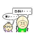 らっちゃん と きょーちゃん (鳥取弁)(個別スタンプ:40)