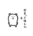 自分ツッコミくま(うご)(個別スタンプ:02)