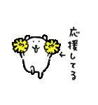 自分ツッコミくま(うご)(個別スタンプ:03)