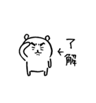 自分ツッコミくま(うご)(個別スタンプ:04)