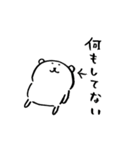 自分ツッコミくま(うご)(個別スタンプ:05)