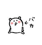 自分ツッコミくま(うご)(個別スタンプ:06)