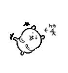 自分ツッコミくま(うご)(個別スタンプ:07)