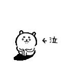 自分ツッコミくま(うご)(個別スタンプ:08)
