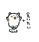 自分ツッコミくま(うご)(個別スタンプ:09)