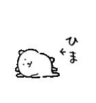 自分ツッコミくま(うご)(個別スタンプ:10)