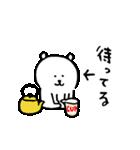 自分ツッコミくま(うご)(個別スタンプ:11)