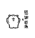 自分ツッコミくま(うご)(個別スタンプ:12)