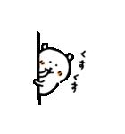自分ツッコミくま(うご)(個別スタンプ:17)