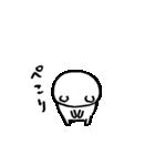 自分ツッコミくま(うご)(個別スタンプ:24)