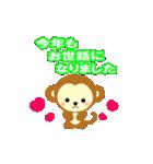 動く !! あけおめ 2017年(個別スタンプ:01)