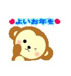 動く !! あけおめ 2017年(個別スタンプ:03)