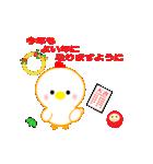 動く !! あけおめ 2017年(個別スタンプ:08)
