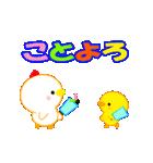 動く !! あけおめ 2017年(個別スタンプ:14)
