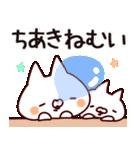 【ちあき】専用(個別スタンプ:02)