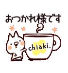 【ちあき】専用(個別スタンプ:03)
