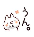 【ちあき】専用(個別スタンプ:07)