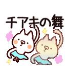 【ちあき】専用(個別スタンプ:12)