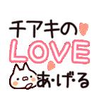 【ちあき】専用(個別スタンプ:21)