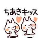 【ちあき】専用(個別スタンプ:22)