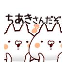 【ちあき】専用(個別スタンプ:25)