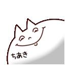 【ちあき】専用(個別スタンプ:26)